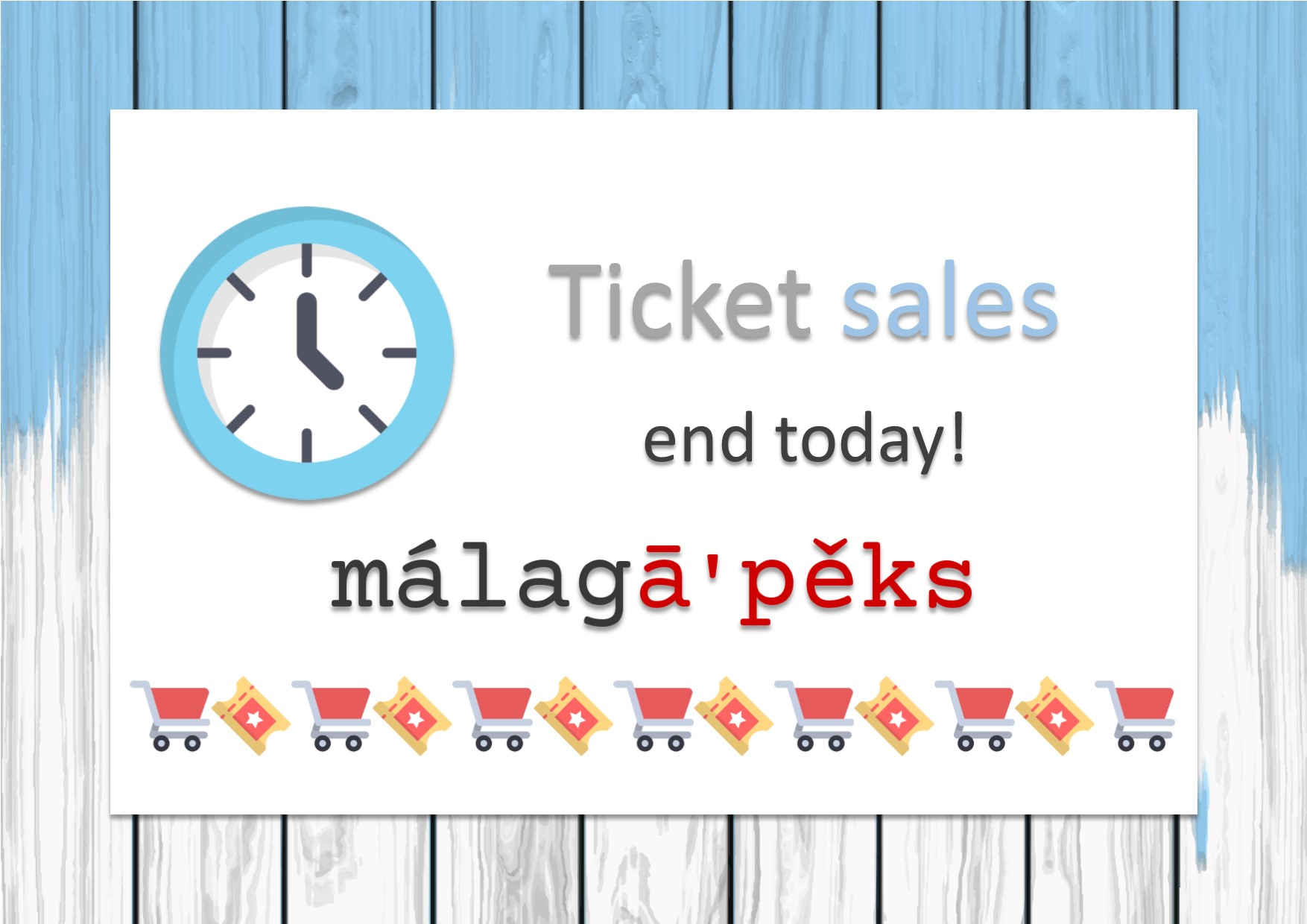 malagapex-end-of-sale